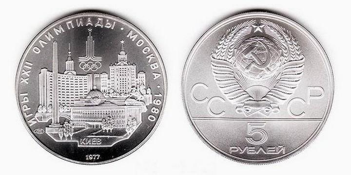 СССР, ностальгия, монеты (16)