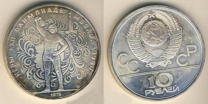 СССР, ностальгия, монеты (13)