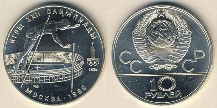 СССР, ностальгия, монеты (8)