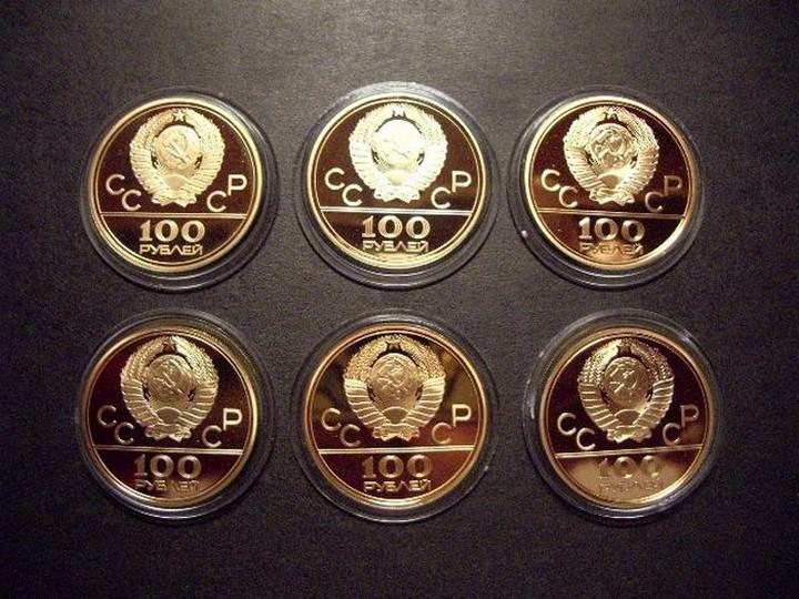 СССР, ностальгия, монеты (1)