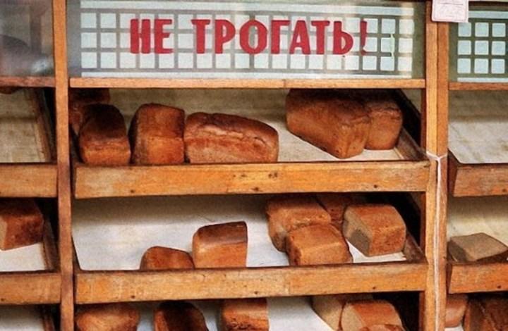 СССР, ностальгия, хлебобулочные изделия (13)