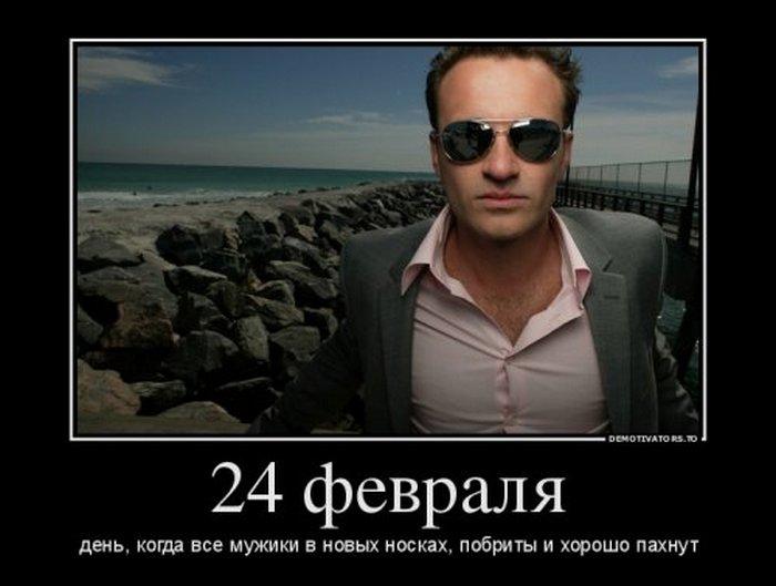 Демотиваторы (28)