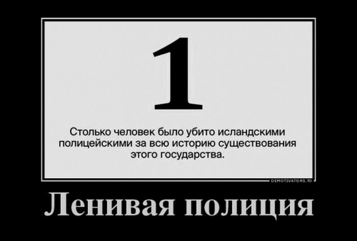 Демотиваторы (6)