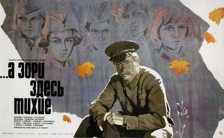 СССР, кино, ностальгия, ВОВ (29)