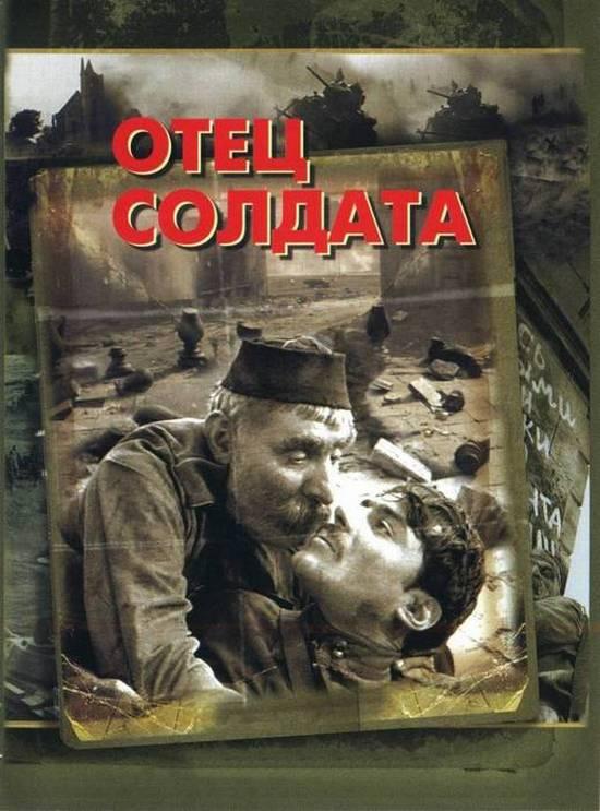 СССР, кино, ностальгия, ВОВ (18)