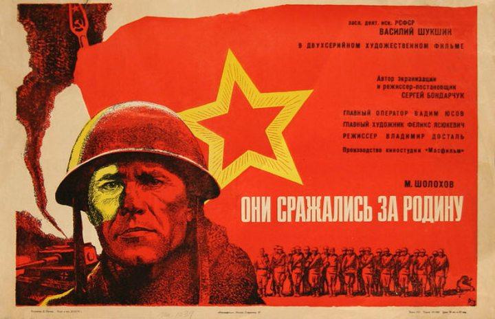 СССР, кино, ностальгия, ВОВ (14)