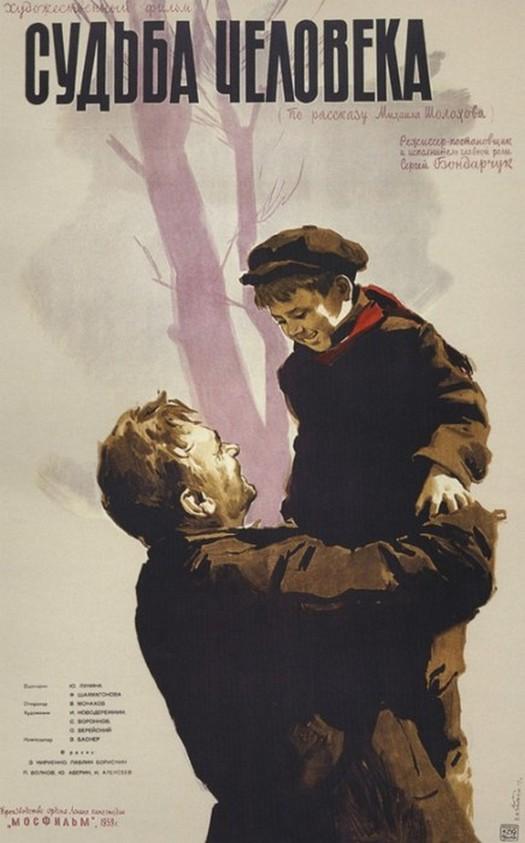 СССР, кино, ностальгия, ВОВ (11)
