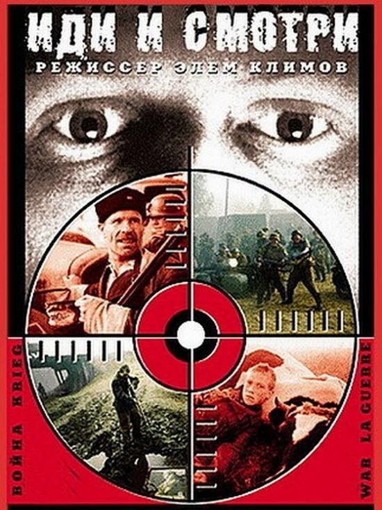 СССР, кино, ностальгия, ВОВ (4)