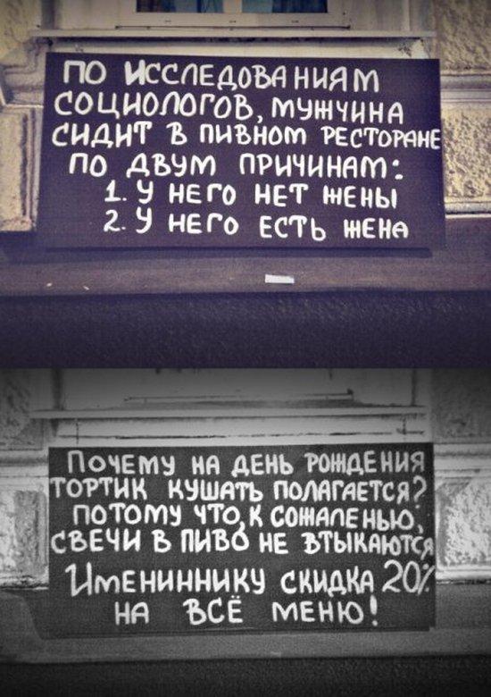 Прикольные надписи и обьявления (9)