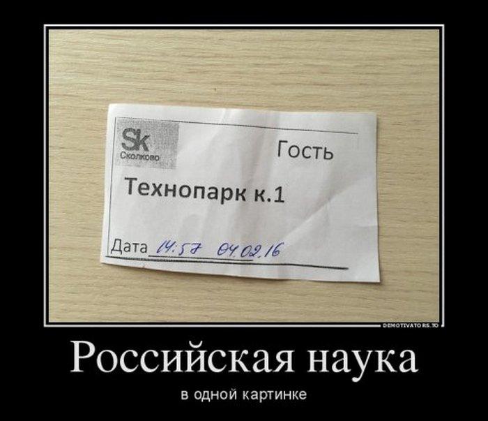 Демотиваторы (26)
