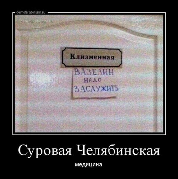 Демотиваторы (15)