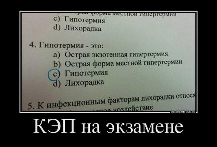 Демотиваторы (23)
