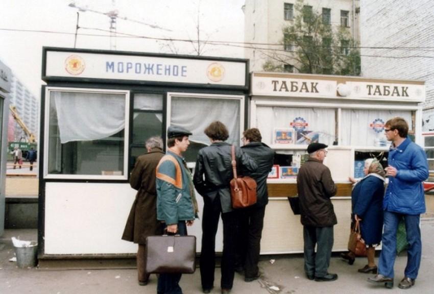 Москва 1980 клуб песни для стрип клубов скачать