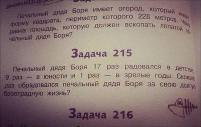 Прикольные надписи и обьявления (7)