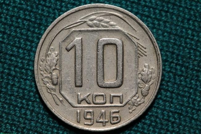 Самые ценные и дорогие монеты в СССР (3)