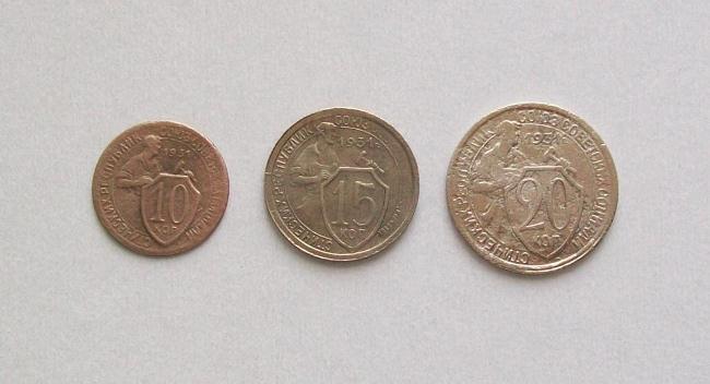 Самые ценные и дорогие монеты в СССР (4)