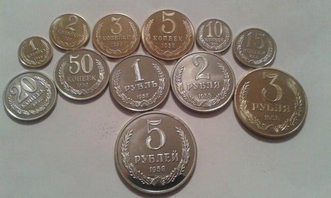Самые ценные и дорогие монеты в СССР (9)