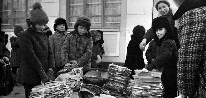 Сбор макулатуры в СССР. Как это было (2)